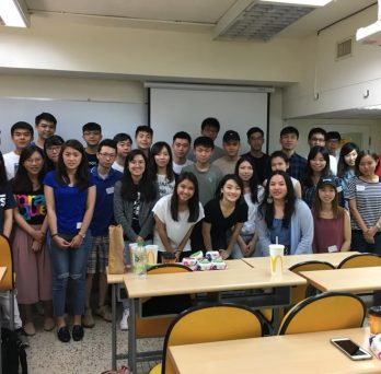 Chen with Taiwanese students