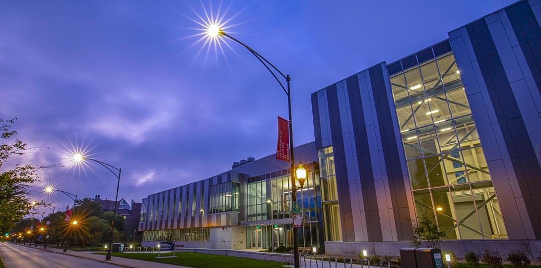 Street light scene of the EIB exterior